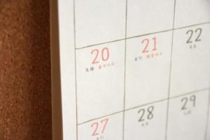 彼岸カレンダー20200313